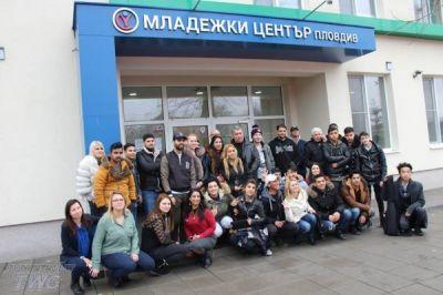Ученици в Младежки център - Пловдив - ПГМ - Пловдив
