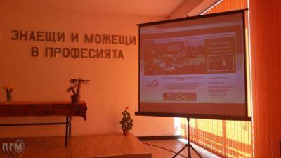 Старт на кампанията за прием 2017г. - ПГМ - Пловдив